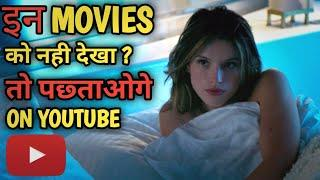 Top 10 Hollywood Movies Available on Youtube in hindi   Movies beyond imagination On Youtube   2021