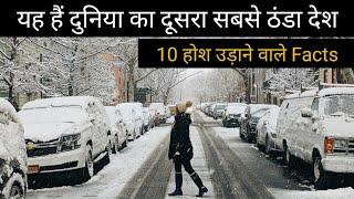 Canada Country Video in Hindi | Top 10 Amazing Facts by Gaurav Maheshwar
