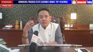 ARUNACHAL PRADESH STATE ASSEMBLY,RANKS TOP 10 IN INDIA