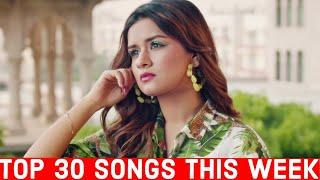 TOP 30 SONGS OF THE MONTH JANUARY 2021 | NEW JANUARY SONGS 2021 | LATEST PUNJABI SONGS 2021 | T HITS