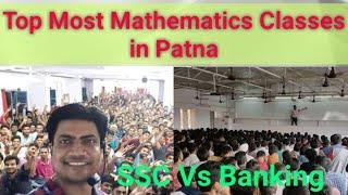 Top Mathematics Teachers in Patna || Best Math Teacher in Patna For ssc cgl & Bank|| #SV_Smart_Tech