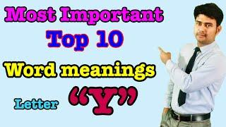 """Important word meanings """"Y"""" 