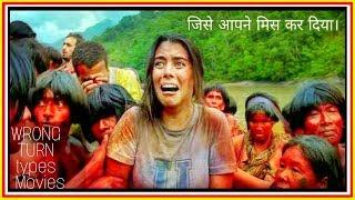 Top 6 Thriller Slasher movies in Hindi - Wolf Creek type movies - in Hindi language