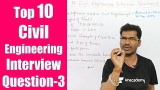 Top 10 Civil Engineering Interview Question - 3 | जॉब इंटरव्यू में पूछे जाने वाला सवाल