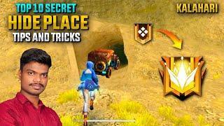 """தரமான KalaHari Booyah Tricks!! Free Fire KALAHARI """"HIDDEN PLACE """" NEW TOP 9 SECRET TRICKS IN TAMIL"""