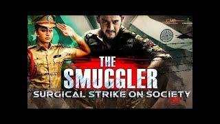 The Smuggler (2019) Latest Blockbuster 2019 Full Hindi Dubbed Movie   2019 New released Movie