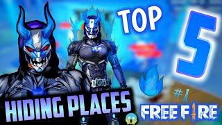 Top 5 Hiding Place In Free Fire || SECRET HIDDEN PLACES