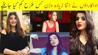 Top Pakistani Actress Weight Loss Journey | Pakistani Actress Diet Plan