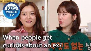 When people get curious about an ex? [Problem Child in House/ ENG/ 2020.11.13]