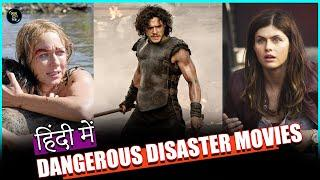 Disaster Movies: Top 10 Best Disaster Movies In Hindi (2021) [World's End] | Natural Disaster Movies
