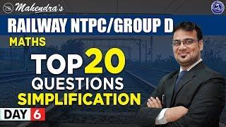 Simplifications | Top 20 Questions | Maths | By Sandeep Mahendras |  NTPC Railway 2019 | Group D
