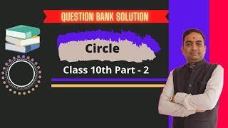 Question Bank Solution | Circle Part - 2 | 2021 QB Solution