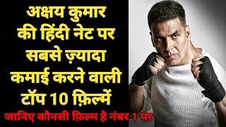Akshay Kumar's Top 10 Hindi Net Collection Movies | Which Film Is Number 1 | Akshay Kumar Best Movie