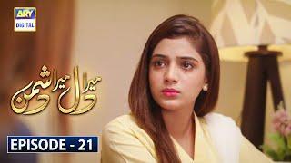 Mera Dil Mera Dushman Episode 21   18th March 2020   ARY Digital Drama