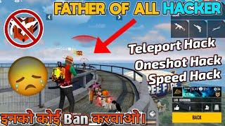 Father Of All Hacker's || Hacker Kill Dev Alone Squad In 5 Sec - इनको ban करो