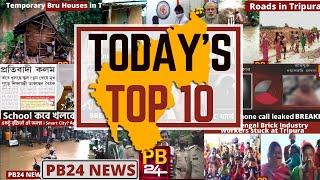 Today's Top 10!   Tripura Latest Updates   Pb24News   17.08.2020