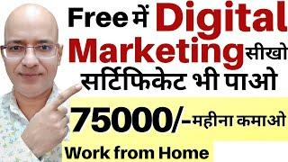 Best work from home | freelance | Great Part Time income with FREE Google Digital Marketing Course