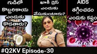 Top 10 Interesting and Unknown Facts In Telugu | Q2KV Episode-30 | KranthiVlogger