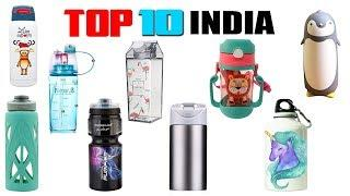 Top 10 Best Selling Water Bottles In India 2020 With Price