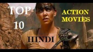 #TOP10 #HOLLYWOOD #ACTION top 10 Movies To MUST  Watch  top10 action movies TOP RATING MOVIES #IMDB