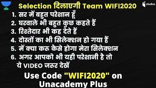 SSC, Railway, DRDO & Banking Exams | Complete Strategy with Team 'WIFI2020' & Get 10% OFF