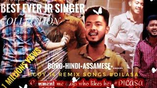 DILASA ||Top 10 Bodoland Mushup Singer 2021|| 1Guy 14 Remix Songs|| Best Voice Ever#Boro Dilasa Bsty