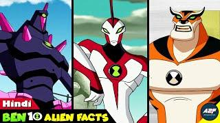 Ben 10 alien facts part 2 | Facts about Ben 10 in hindi part 3 | All awesome facts |