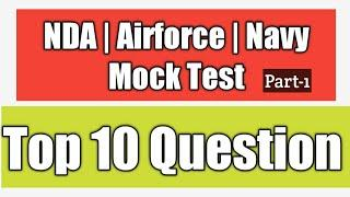 NDA || Airforce || Navy || Top - 10 Question || Mock test || Sample paper