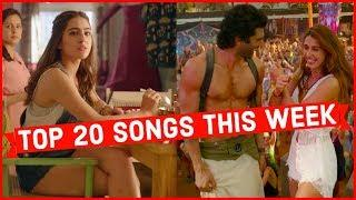 Top 20 Songs This Week Hindi/Punjabi Songs 2020 (January 25) | Latest Bollywood Songs 2020