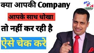 Top 10 Direct Selling Company in India 2020 | Top 10 M L M or Network Marketing Company 2020