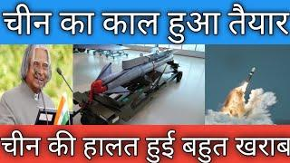india develop air launch nirbhay missile,world top 10 Air launch missile,nirbhay missile,top missile