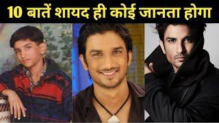 10 Facts You Didn't Know About Sushant Singh Rajput