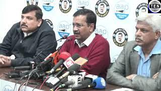 Delhiites will decide whether I am a 'Terrorist' or 'Son of Delhi' : Arvind Kejriwal