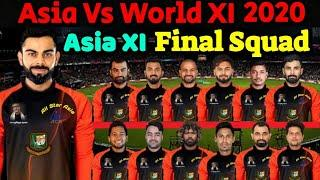 Asia XI vs World XI T20 Match 2020 | Asia XI Final Squad of The Mujib 100 T20 Cup Bangladesh 2020