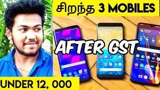 Top 3 Mobiles Under 12000   in Tamil   2020   Best Mobile Phones Under 12000 in Tamil