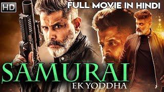 SAMURAI EK YODHA (2020)   New Released Full Hindi Dubbed Movie   South Indian Blockbuster Movie