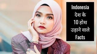 Indonesia Country | Top 10 Amazing Facts in Hindi by Gaurav Maheshwar