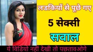 10 Sabse intresting Sawal | #Interestingfact |common sense questions and answers
