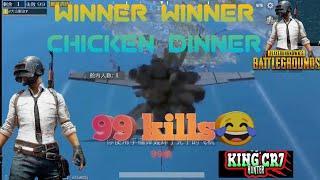 99 KILLS