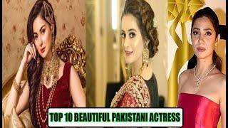 #Top 10 #Beautiful #Pakistani #Actress #By #Top #10 #Facts