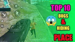 Top 10 Hiding Place & bugs surprise your enemy ; top hiding place push your rank by dino ff