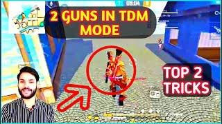 2 GUNS IN TDM MODE (TEAM DEATH MATCH) TRICK FREE FIRE | TOP 2 TRICKS FREE FIRE, SHIV GAMING !