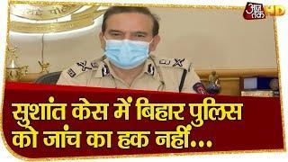 Sushant Case में Bihar Police को जांच का हक नहीं- Mumbai Police Commissioner | Top 10 News | HD