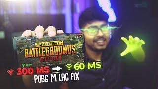 Fix High Ping Problem In PUBG Mobile | How to Solve Lag Problem in PUBG Mobile 2020