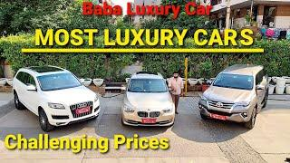 Baba Luxury Cars | Top End Demanded Luxury...!!!