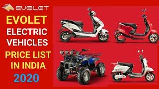Evolet Electric Scooters Price List [2020] | Features | Top Speed | Mileage | minute