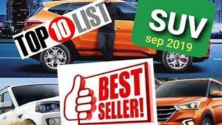 Top 10 suv's sales figure sep 2019/ suv top10/ automobile expert/mahender yadav