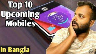 Top 10 Upcoming mobiles you should buy in May 2020