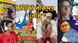 RIP VFX Editing Of Bengali YouTubers ft. The Bong Guy, TheLazyBong, Cinebap, Rahul Dey, Wonder Munna