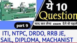 Lathe Machine (Multiple Choice Questions)| RRB NTPC Top10 Previous Year MCQ|Railway NTPC DRDO exam